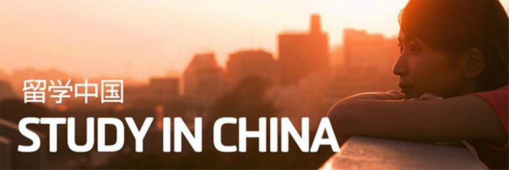 study in China | MBBS in China