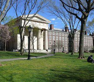 Brown_Campus_Manning_Hall-300x262